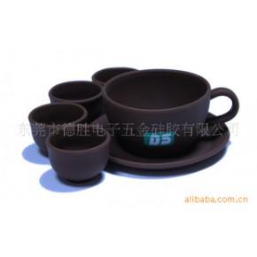 食品级硅胶茶杯 DS 天然硅胶