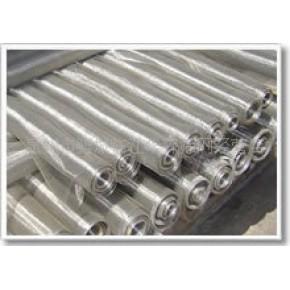 高品质316L不锈钢纱窗网