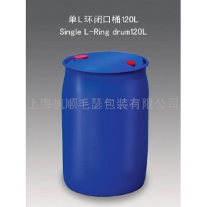 160L闭口桶120L闭口桶