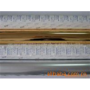 尾池12KL-30S银色烫金纸
