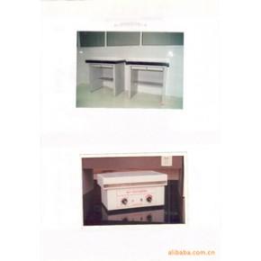 天平台/振荡器/电动搅拌器