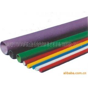 玻璃纤维套管 HJY 矽质套管