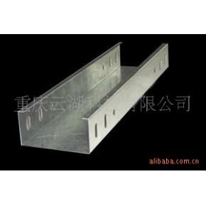 托盘式不锈钢桥架 (云湖荣誉产品)