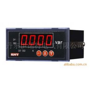 高精度  单相有功功率表 、无功功率 电能仪表 复费率电能仪表