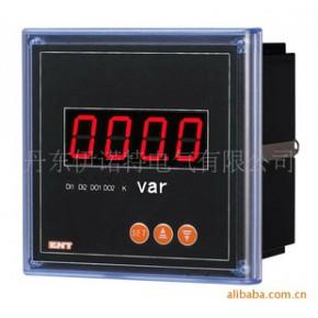 【高精度高品质】数显三相有功功率表、无功功率表 、频率表
