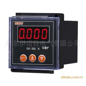 【高精度高品质】PS11503Q-DK1  数显三相有功功率表、无功功率表