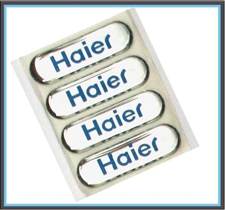 不干胶贴 印刷工艺包括:四色印刷、丝网印刷2种  制作工艺:可背胶、模切、滴塑等工艺选择。价格:  1元
