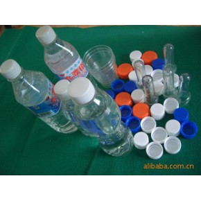 pet矿泉水瓶 矿泉水瓶