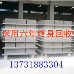 PVC塑胶托板/制砖机模具