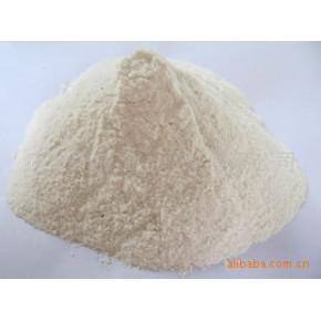 固引剂(氧化镁,卤片) 75%