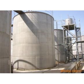厂价直供次氯酸钠漂白水 10