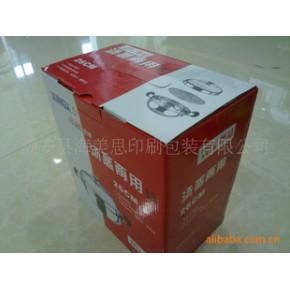 26CM不锈汤蒸两用锅盒,坑盒印刷,包装盒,印刷公司,赠品包装