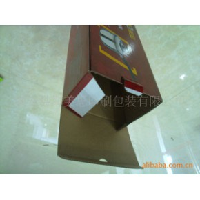 14CM不锈钢奶锅盒,坑盒印刷,包装盒,印刷公司,彩塘包装厂