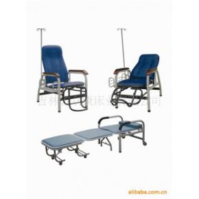 陪护椅、诊察床 爱心 医用床