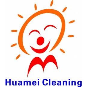 [端午节美美节]--合肥保洁公司-首选华美保洁-新房保洁