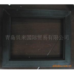黑色相框、镜框实木喷漆相框、穿衣镜、仿古穿衣镜