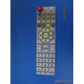 导电胶、遥控器按键、按键