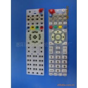 导电胶、遥控器、按键、硅胶