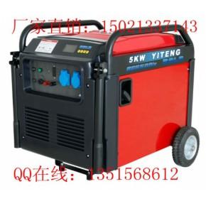 5千瓦数码变频发电机_遥控启动汽油发电机组