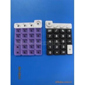 计算器按键、按键、导电胶、软胶键