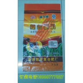 昆明编织袋厂专业生产化肥化工包装袋