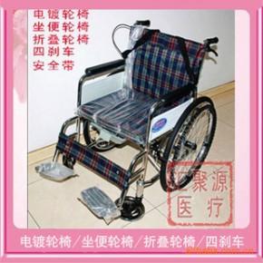 电镀轮椅/坐便轮椅/折叠轮椅/四刹车