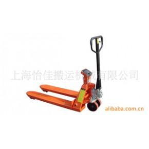 上海怡佳HP ESR20 电子秤搬运车