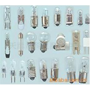 灯泡 现货 标准件 KYL