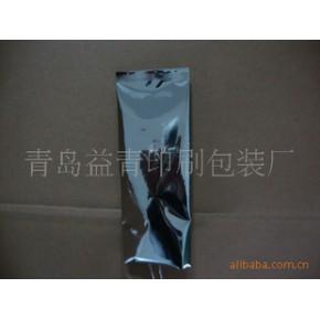 专业生产各种边折背封镀铝塑料袋,各种茶叶包装袋