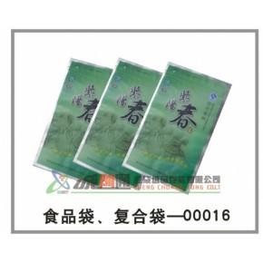 深圳包装袋生产厂家