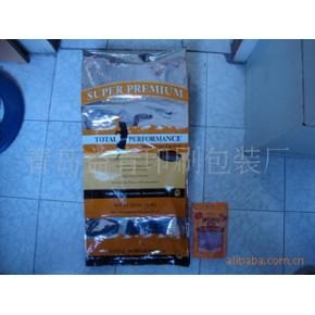 专业生产各种宠物食品塑料包装袋,大狗粮包装袋,边折狗粮包装袋