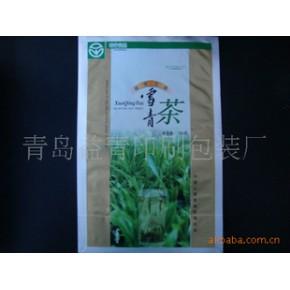 专业生产各种镀铝茶叶塑料包装袋