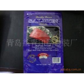 专业生产抽空冷冻塑料包装袋,海产品包装袋