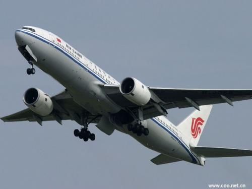 广州到哈尔滨航空货运