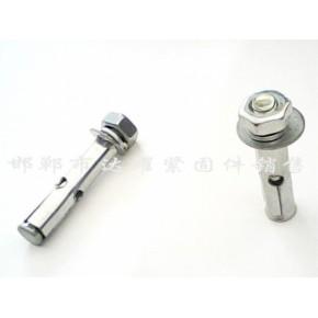 优质带孔膨胀螺栓