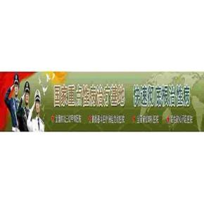 博世测距仪DLE40南京博世测距仪价格40米博世江苏测距仪价格