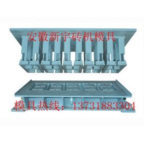 制砖机模具/PVC托板