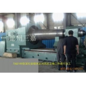 生产风机主轴专用机床 45(kw)