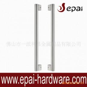 不锈钢门窗配件Stainless Steel glass handle