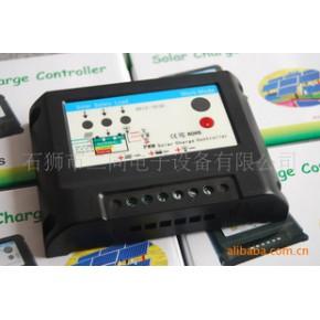 太阳能电源双路输出控制器
