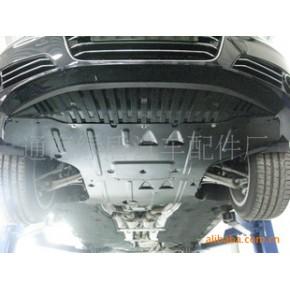 2011款奥迪A8L发动机下护板