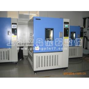 全国供应高低温箱,高低温试验箱,高低温测试箱上海产