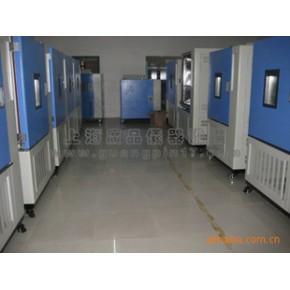 北京供应高低温湿热箱高低温湿热试验箱