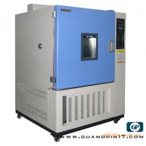 高低温湿热试验台,高低温交变湿热试验机,高低温湿热测试仪器