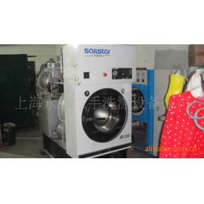 航星干洗设备水洗设备转让酒店宾馆水洗厂设备