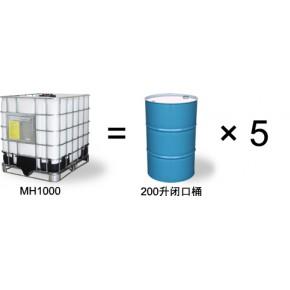吨包装集装箱桶
