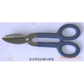 """美式白铁剪刀优价供应 8"""""""