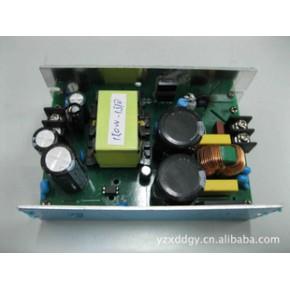 15V10A  150W开关电源  LED电源