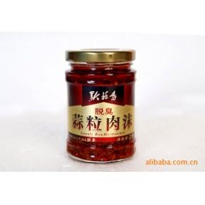 黔蒜香脱臭蒜粒辣椒调味品,贵州特产,口感极佳!
