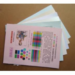 彩喷珠光粉红名片纸 希诺特